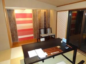 """The room """"Sazanka"""" in the Kikka-so Inn"""